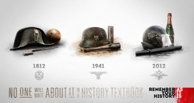 "Remember Your History. 2012. More details on <a href=""https://www.behance.net/gallery/16105339/Remember-your-history"" target=""_blank"" rel=""nofollow"">Behance</a>"